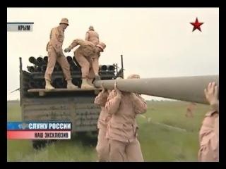 Crimea:Engineer Troops- pipeline and pontoon battalions