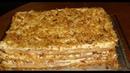Napoleon cake preparation. Настоящий торт Наполеон Классический, слоеный, откжваю все секреты