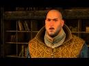 Ведьмак 3 - Дикая Охота   Климакс
