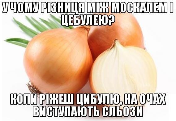"""Вследствие """"дружественного огня"""" террористов на Луганщине ликвидирован лейтенант и ранен рядовой, - разведка - Цензор.НЕТ 9007"""