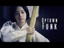 응답하라 1988 | REPLY 1988 - Uptown Funk [HUMOR]