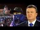 А.Фурсов - Украина поле битвы! 14.04.2014г. - 198