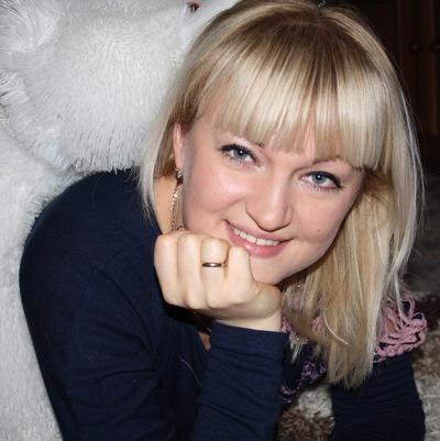 Ирина Воинова, 27 мая , Мариуполь, id53045166