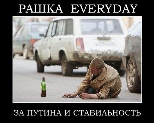 Россия ведет с Украиной войну на полное уничтожение экономики, - Тарута - Цензор.НЕТ 3538