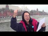Мистика - Путин едет на заднем плане (03-33) Репетиция на фоне КРЕМЛЯ  5.11.2014  - Глобальная Волна