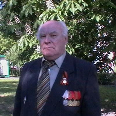 Вячеслав Быков, 31 мая 1938, Киев, id224952482