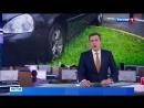 Вести Москва Парковка вне закона как найти управу на автохамов