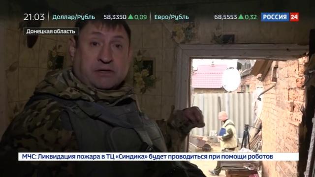 Новости на Россия 24 • Перемирие под огнем: в Донбассе после обстрела сиротами остались трое детей