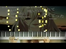 Vocaloid - A Story of Six Trillion Years and a Night - Piano