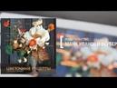 Книга о флористике! 100 букетов на все случаи жизни в книге ЦВЕТОЧНЫЕ РЕЦЕПТЫ
