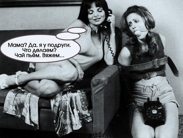 spb-gospozha-rabinya-bdsm-pornuha-gospozhoy-samie