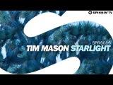 Tim Mason - Starlight (Played by Pete Tong BBC Radio 1)