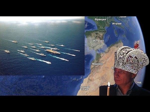 Авианосная ударная группа США на входе в Средиземное море.