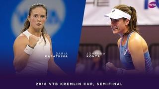 Daria Kasatkina vs. Johanna Konta   2018 VTB Kremlin Cup Semifinal   WTA Highlights
