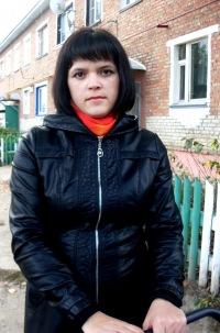 Марина Никитина, 15 февраля 1986, Буинск, id166065325