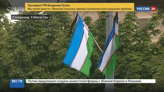 Новости на Россия 24 • Перед погребением тело Каримова пронесли через живой коридор