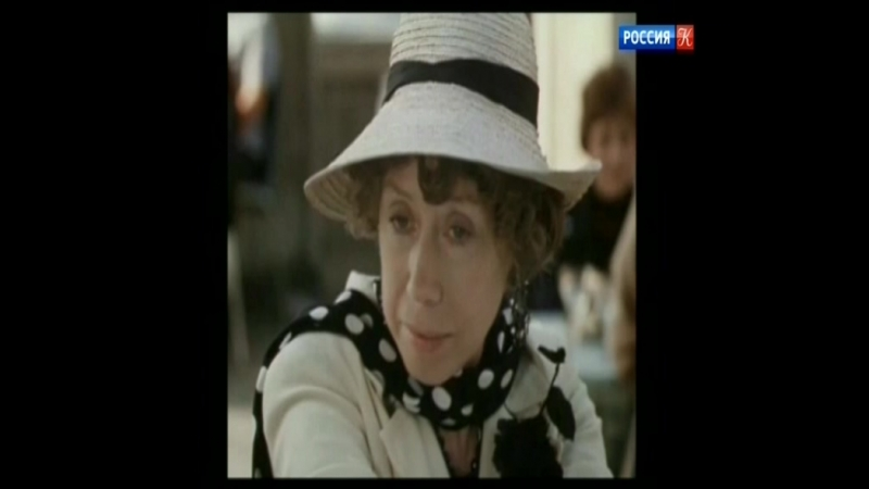 Евгения Ханаева. Под звуки нестареющего вальса ( 2010 )