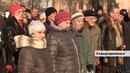 В Северодонецке почтили память воинов-интернационалистов
