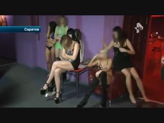 В ночном клубе Саратова обосновались стриптизерши наркодилеры