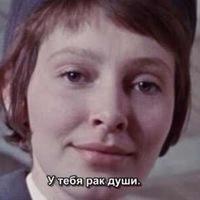 Мария Круль, 18 августа 1992, Москва, id93854141