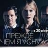 """Сеть кинотеатров """"Пять Звезд"""""""