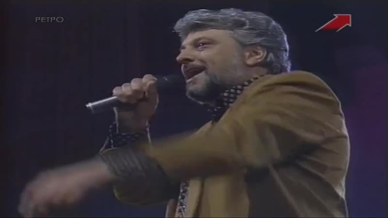 Вячеслав Добрынин - Пиковая Дама (Телевизионный Музыкальный Фестиваль Песня 1993)