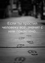 Анастасия Нечаева фото #3