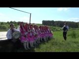Народный самодеятельный фольклорный ансамбль