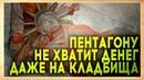 РЕВОЛЮЦИЯ ЦИРКОНОВ АЛАБУГА НАСТУПАЕТ НА ПЯТКИ