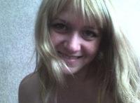 Татьяна Гнидко, 2 мая , Хмельницкий, id86638763