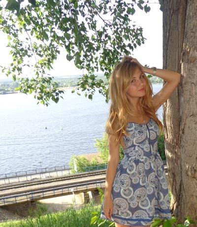 Жанна Файзулина, 16 сентября 1991, Пермь, id2642282