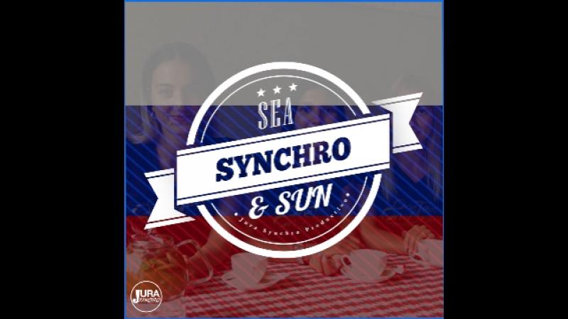 Sea Synchro Sun Team Paradise