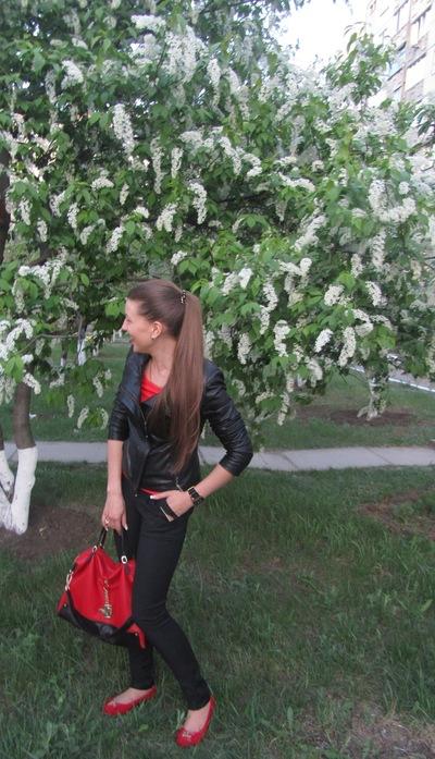 Алёна Мищенко, 25 сентября , Луганск, id127878558