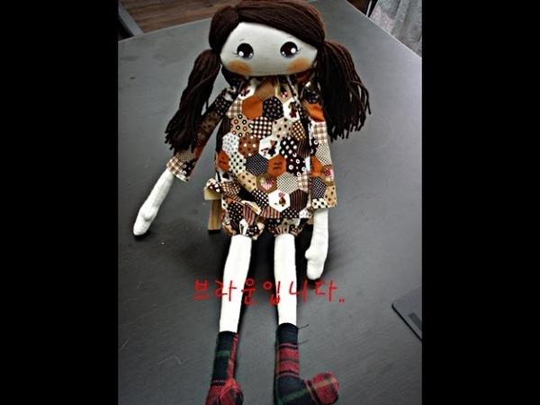 신발하기(아미.브라운)컨츄리인형무료강좌Country Doll.65