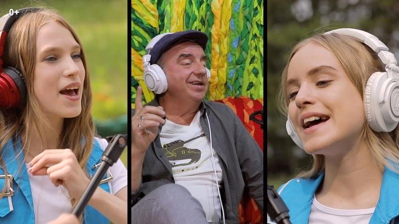 Оранжевое настроение Пятое видео проекта еще10песенатомныхгородов Музыкавместе