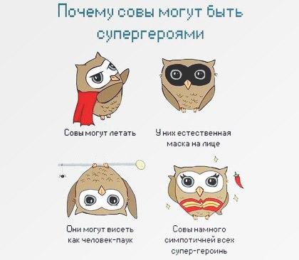 http://cs323523.vk.me/v323523109/3378/jsEwvJDbGPE.jpg
