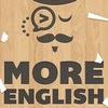 More English - студия английского языка