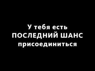ТАНЦУЙ - #BEONEDANCE - ПРЕМЬЕРА В ДЕКАБРЕ