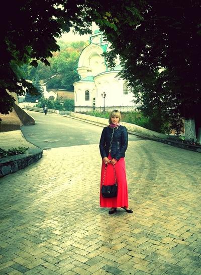 Юля Сергеева, 1 июня , Харьков, id127060598