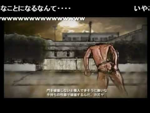 METAL GAY SOLID ニコニココメント付き