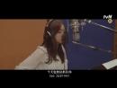 Gugudan 정인 Mr Sunshine OST Part 13