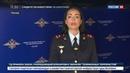 Новости на Россия 24 • Незаконно обналичивающие деньги преступники обезврежены МВД