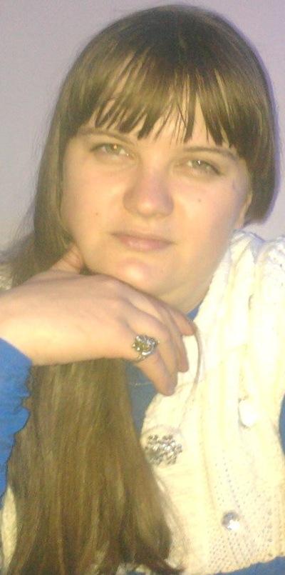 Елена Белоусова, 20 мая 1985, Новый Оскол, id69338671