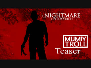 A Nightmare on Elm Street | Mumiy Troll | TEASER