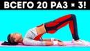 8 Упражнений и Поз Йоги Для Красивого Живота