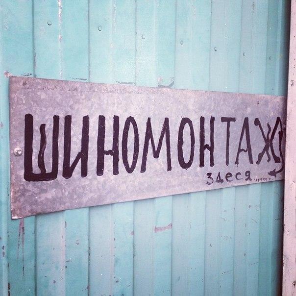 Наш адрес: г. Ярославль ул. Угличская д.12 (стоянка на территории ТЦ Олимп, заезд с ул. Богдановича) .