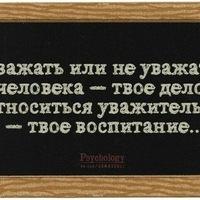 Фариза Исамбайкызы, 12 ноября , id222582853