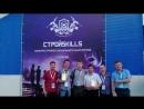 Видео Стройскилс 2018 (Евгений Цуканов)