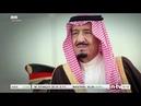 """Saudi Arabien """"Wie der Islamische Staat"""""""