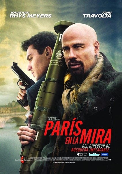 Из Парижа с любовью (2011)